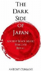 Dark Side Japan