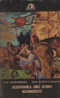 Descifrarea unei istorii necunoscute, Partile I si II