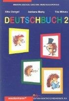 Deutschbuch Lese und Sprachbuch für