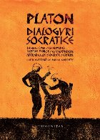 Dialoguri socratice (editia 2019)