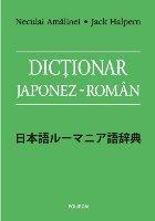 Dicționar japonez-român