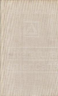 Dictionar cronologic - Literatura americana