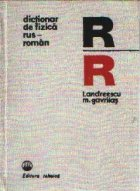 Dictionar de fizica rus-roman