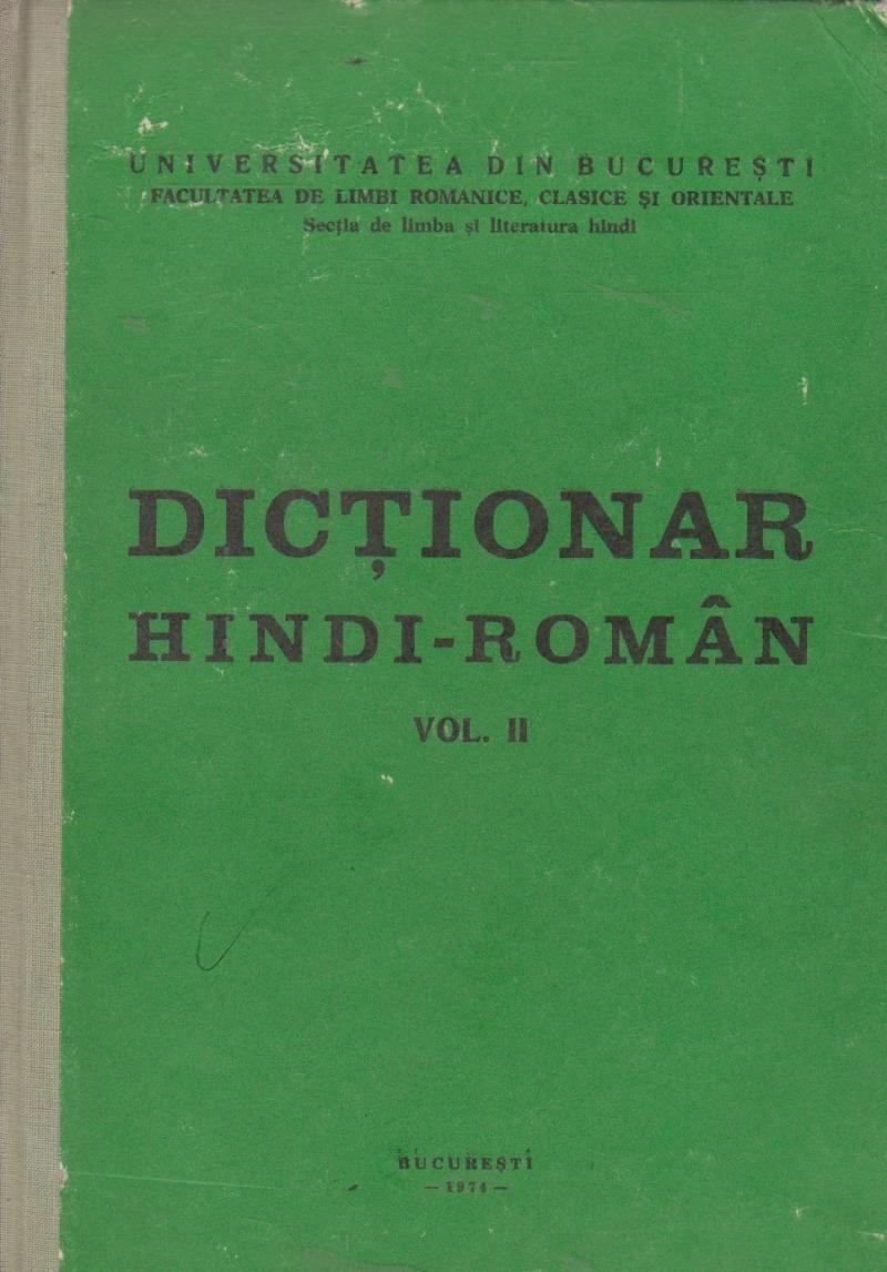 Dictionar Hindi-Roman, Volumul al II-lea