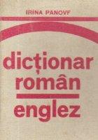 Dictionar roman-englez (Pentru uzul elevilor)