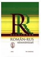 Dictionar roman-rus sinonimizat
