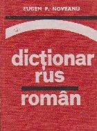 Dictionar rus-roman (pentru uzul elevilor)