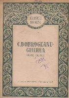 C. Dobrogeanu-Gherea - Studii critice, Volumul I