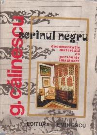 Dosarul Scrinului Negru - documentatie materiala cu personaje imaginare