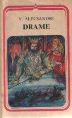 Drame
