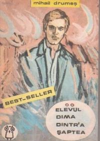 Elevul Dima dintr-a saptea, Volumul al II-lea