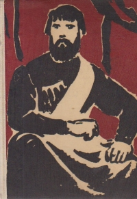 Emelian Pugaciov - Povestire istorica, Volumul I