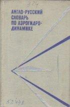 English-Russian Aerohydrodynamical Dictionary