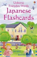Everyday Words Japanese flashcards