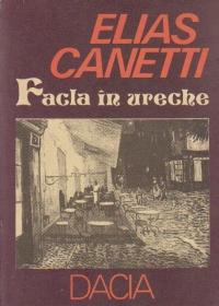 Facla in ureche (Povestea vietii) 1921-1931