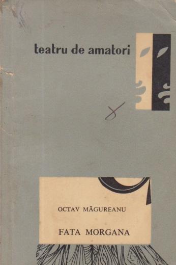 Fata Morgana (Teatru de amatori)