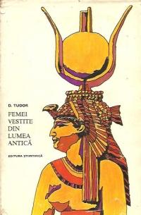 Femei vestite din lumea antica - Coroana sau cununa