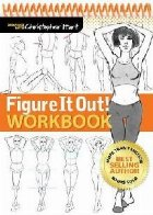 Figure Out Workbook