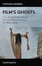 Film's Ghosts - Tatsumi Hijikata's Butoh and the Transmutati