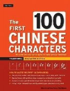 First 100 Chinese Characters Traditional
