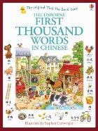 First thousand words in Chinese (Mandarin)