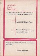 Formarea Natiunii Romane si a Constiintei Nationale. (Tema 8)