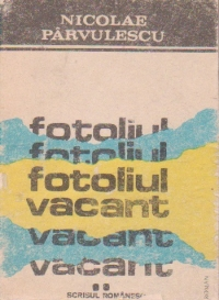 Fotoliul vacant, Volumul al II -lea