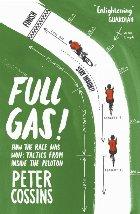 Full Gas
