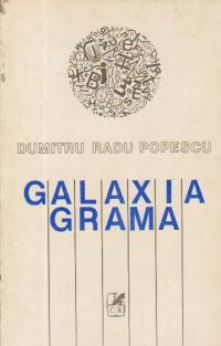 Galaxia Grama