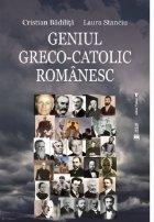 Geniul greco-catolic romanesc, editia a doua