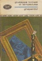 Ghepardul. Povestiri