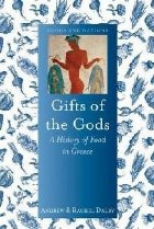 Gifts the Gods