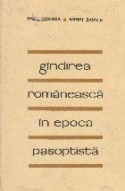 Gindirea romaneasca in epoca pasoptista, I (1830-1860)