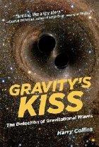 Gravity\ Kiss