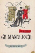 Grigore Manolescu