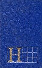 Hachette le dictionnaire de notre temps 1992