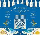 Hanukkah in a Book (UpLifting Editions): Jacket comes off. C