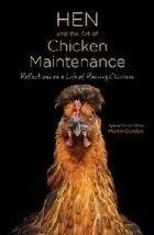Hen and the Art of Chicken Maintenance