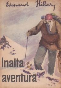 Inalta aventura