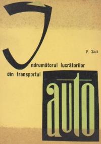 Indrumatorul lucratorului din transportul auto
