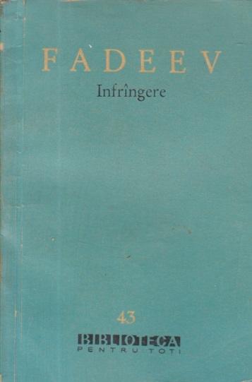 Infringere, Editia a II-a