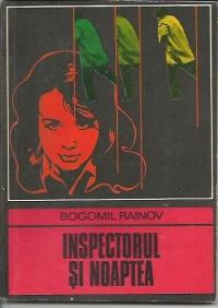 Inspectorul si noaptea