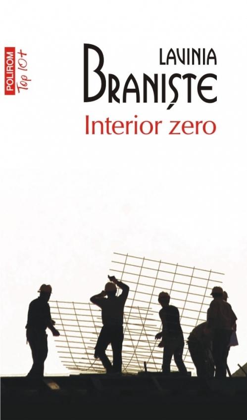 Interior zero (ediţie de buzunar)