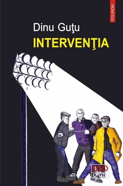Intervenţia