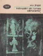 Intimplari din lumea carturarilor, Volumul I