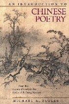 Introduction Chinese Poetry