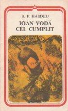 Ioan Voda cel Cumplit