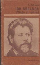 Ion Creanga (Viata opera)
