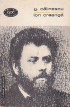 Ion Creanga (Viata si opera)