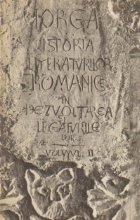 Istoria literaturilor romanice in dezvoltarea si legaturile lor, Volumul al II-lea - Epoca Moderna (pina la 1600)